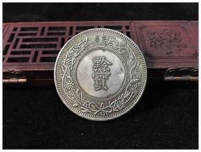 光绪十六年 贵州官炉造 钱证 大洋 龙元 银币 银圆 收藏 藏币 银饼 古钱币收藏3G21  直径:39.8mm      重量:27.1g