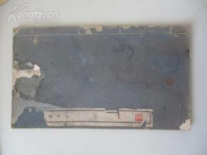 民国间珂罗版精印  隋龙藏寺碑   线装16开  盖有藏章毛笔跋语 文明书局石印