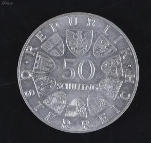 1965年 奥地利维也纳大学建校600周年纪念银币一枚(直径约3.5cm) HXTX107811