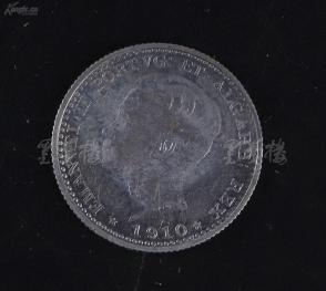 1910年 荷属东印度银币一枚(直径约2cm) HXTX107814