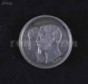 1856年 法国拿破仑四世诞生纪念银币一枚(直径约1.5cm) HXTX107809