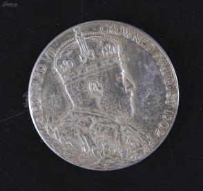 1902年 英国皇家造币厂铸造 爱德华七世国王与亚历山德拉王后加冕纪念银币一枚(直径约3.2cm) HXTX107812