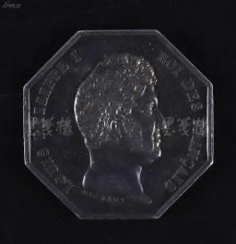 19世纪 法兰西银行发行 路易·菲利普一世国王像八角形代用银币一枚(直径约3.2cm) HXTX107808