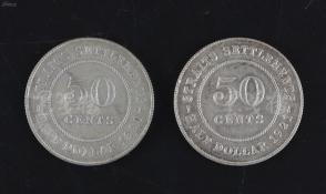1920、1921年 英属印度银币两枚(直径约2.8cm*2) HXTX107817