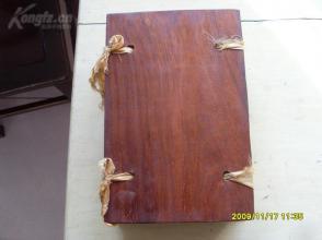 印谱【李庐先生印存】24厘米X15厘米,原石印手钤本,八册八卷,共钤印400余方,完整的乘现了李庐先生的精美之作,酸枝木夹板包装,
