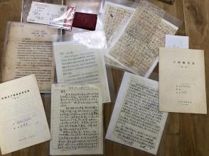文史大家,三界通才,唐振常  夫人陶慧华档案材料,证书,信件,等一起出。60