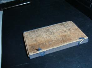 罕见 鼓词 唱本---《绣像蜜蜂记》一函四册四卷全,品好见图