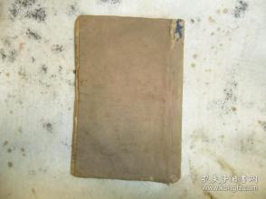 稀见!清代的小学生课本,光绪三十二年《图文教科书》第二册
