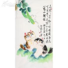 孙菊生 猫戏图