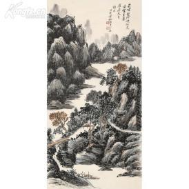 山水画一代宗师 黄宾虹  八十四岁山水