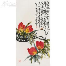 许麟庐 寿桃