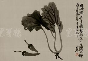 """精制木版水印 齐白石画作""""白菜为菜图""""一幅 (绢本镜芯绫裱;画芯尺寸:30*33cm)HXTX106657"""