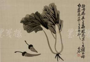 """精制木版水印 齐白石画作""""白菜为菜图""""一幅 (绢本镜芯绫裱;画芯尺寸:30*33cm)HXTX106658"""