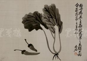 """精制木版水印 齐白石画作""""白菜为菜图""""一幅 (绢本镜芯绫裱;画芯尺寸:30*33cm)HXTX106655"""
