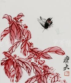 """精制木版水印 齐白石画作""""红叶蝶飞图"""" 一幅(纸本镜芯绫裱;画芯尺寸:28*32cm)HXTX106661"""