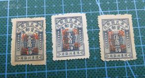 ❂中华民国邮政--限东北贴用加盖改值欠资邮票---3枚新全套