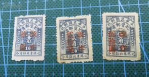 ❂中华民国邮政--限东北贴用加盖改值欠资邮票--3枚新全套