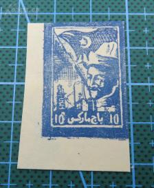 1944年新疆(伊犁、塔城、阿山)三区革命印花税票--领导人哈斯木像--面值10元印花税票