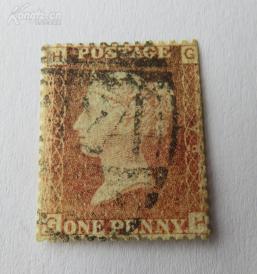 英国1840年红便士(HG)邮票1张(有齿)
