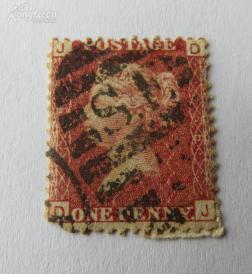 英国1840年红便士(JD)邮票1张(有齿)