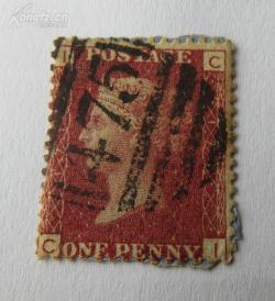 英国1840年红便士(IC)邮票1张(有齿)