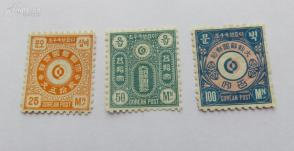 朝鲜王国1885年发行--大朝鲜国邮钞--文单位邮票---3枚新全套