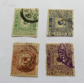 朝鲜王国1895年发行--朝鲜邮标--太极八卦图--4枚旧全套--销平壤、汉城等地邮戳