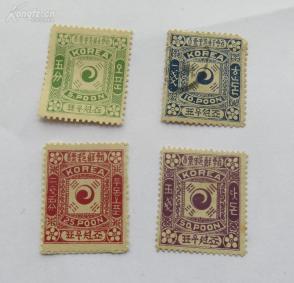 朝鲜王国1895年发行--朝鲜邮标--太极八卦图--4枚新旧混全套