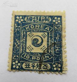 朝鲜王国1895年发行--朝鲜邮标--太极八卦图--面值一钱邮票--浓墨少见版