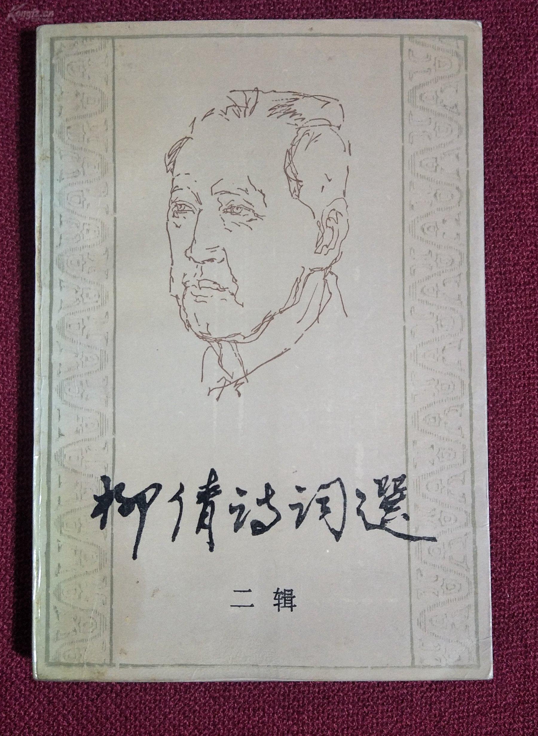 中国作家协会会员,中国书画函授大学名誉教授,中国诗词学会顾问,中国