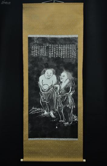 (VH0517)日本回流 纸本手拓《寒山拾得石刻像》装裱立轴拓片一张 绫布装裱 塑料轴头完整 大幅挂轴 画心尺寸:120cm*58cm 寒山与拾得两位大师是佛教史上著名的诗僧。唐代天台山国清寺隐僧寒山与拾得,行迹怪诞,言语非常,相传是文殊菩萨与普贤菩萨的化身。