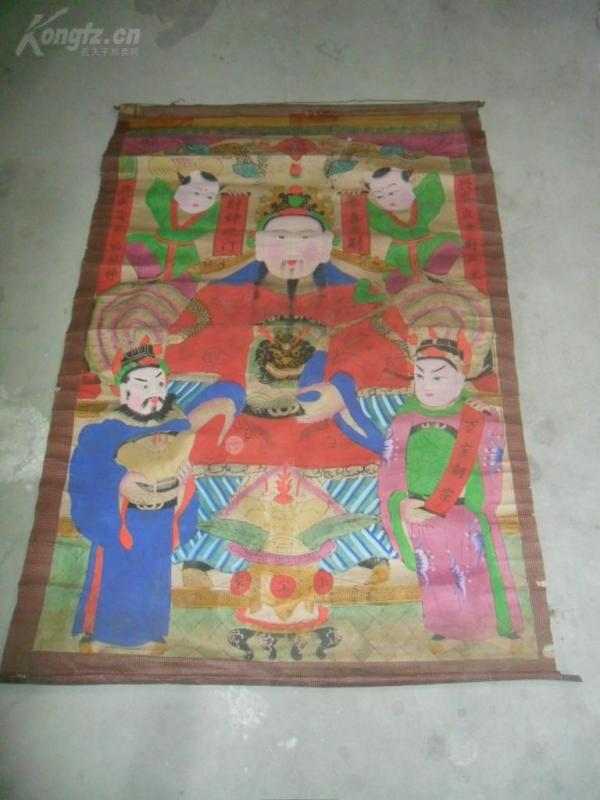 (清-民国)原装裱,彩色木板《财神像》挂轴
