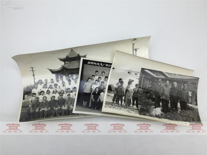 宋登华旧藏:照片一组4张合拍 尺寸及品相如图 (请自鉴)【190322B 19】