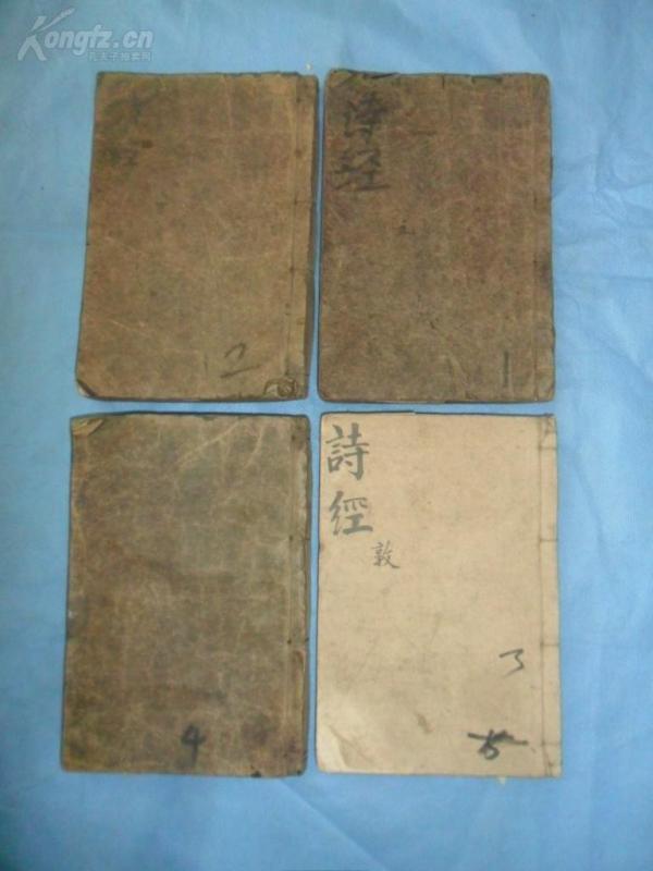 清-民国,刻本《龙光诗经》四册8卷,全,印刷精良