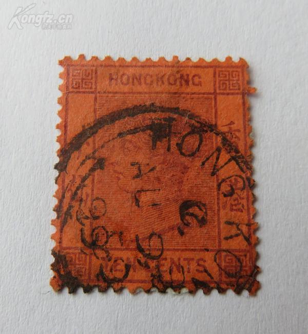 清代香港1891年发行--维多利亚女皇像--面值香港十先--销1899年8月9日香港邮戳