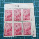 1949年华北人民邮政---天安门图--面值壹佰圆--qy88.vip千亿国际官网六联(带厂铭和数字直角边)