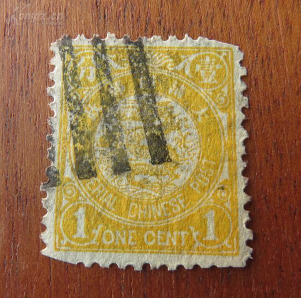 ☸大清国邮政----石印蟠龙邮票--面值壹分--信销票