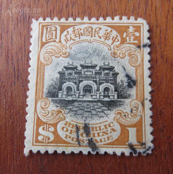 ❂民国宫门邮票--面值壹圆--(一版宫门)