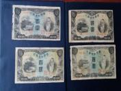 民国币..4张合拍..........