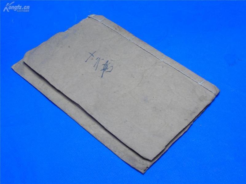 少见的清代四川木刻戏曲唱本《双上坟》一册全,还有两幅木刻图像。喜欢的朋友请不要错过!!