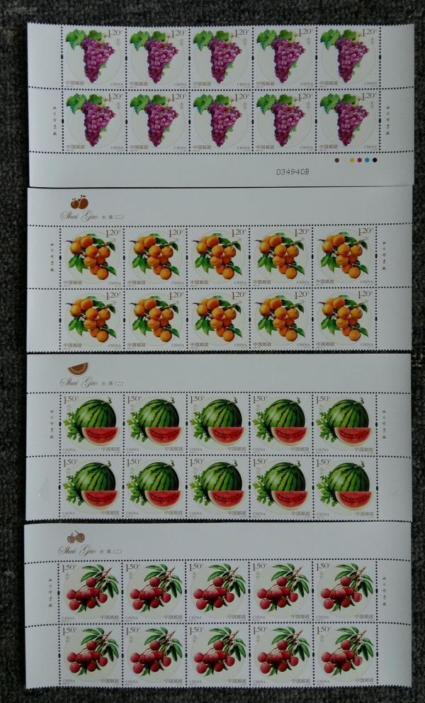 新邮雕刻版票包邮   2016-18T水果二(全4枚)十联带边——保真断版 ——合计面值元