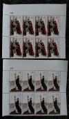 新邮票包邮   2017-24T 张骞(全2枚)八联带边——保真断版 ——合计面值元