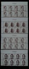 新邮票版票包邮   2017-22J外国音乐家(全4枚)八联带边——保真断版 ——合计面值元