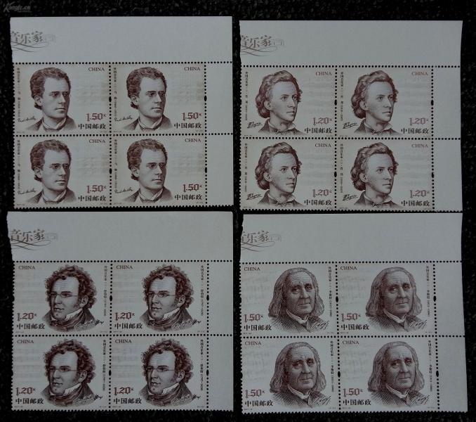 新邮票版票包邮   2017-22J外国音乐家(全4枚)方联带边——保真断版 ——合计面值元
