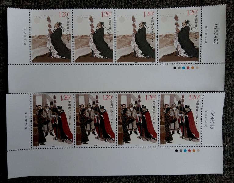 新邮票包邮   2017-24T 张骞(全2枚)横四联加单张联带边——保真