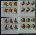 新邮雕刻版票包邮   2016-18T水果二(全4枚)六联带边——保真断版 ——合计面值元