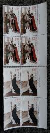 新邮票包邮   2017-24T 张骞(全2枚)方联带边——保真