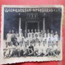 老相片《福州政协政治学校第五期一班全体学员旅鼓留念》1961年,品好如图。