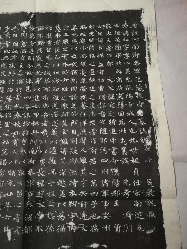 白棉纸影印拓片(唐故河南府x军范阳张府x墓志铭 )60x70公分