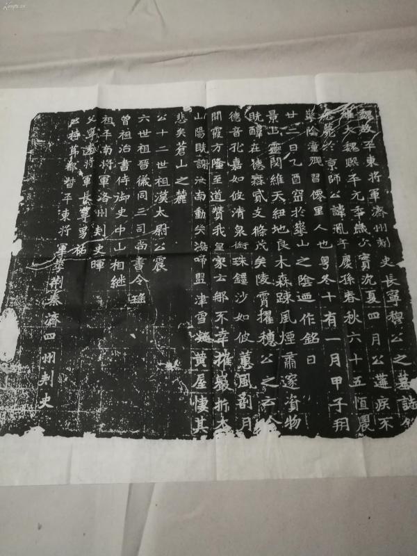 白棉纸影印拓片59x52公分
